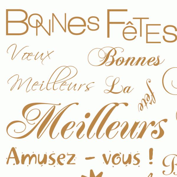 CIPRES - PORTAGE SALARIAL - JOYEUSES FETES 2017 - Cipres